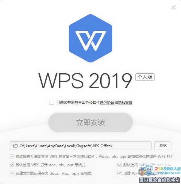 Word 2007 简体中文版(WPS)金沙电竞欢迎您