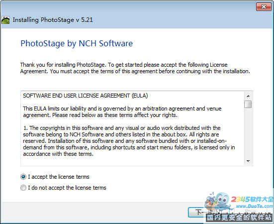 Photostage(幻燈相冊制作工具) 下載