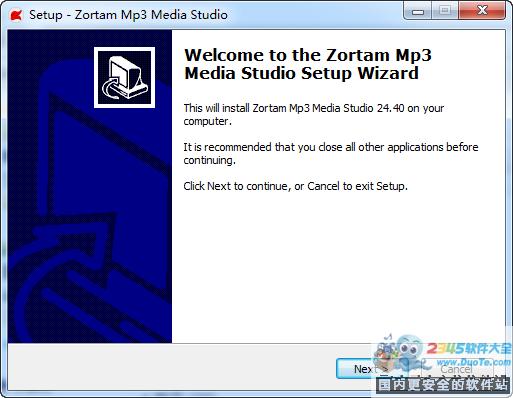 Zortam Mp3 Media Studio(音乐文件管理)下载