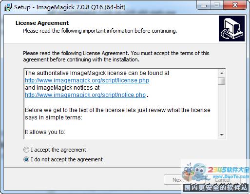 ImageMagick (图片处理软件) 32位下载