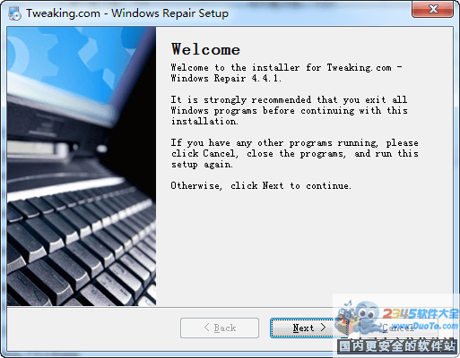 系统修复工具 Windows Repair下载