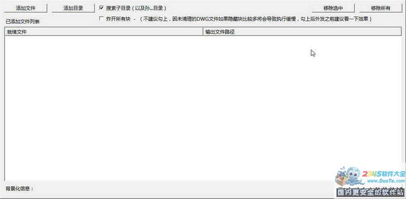 五秒-图纸文档加密系统下载