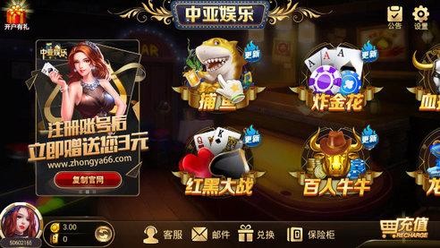 送金币能提现的捕鱼游戏?手机app能微信提现的捕鱼游戏叫什么?
