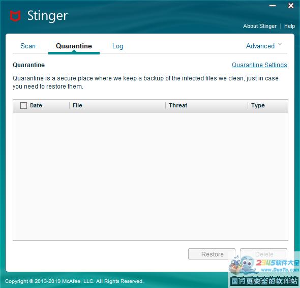 McAfee AVERT Stinger (邁克菲免費清毒工具)32位下載