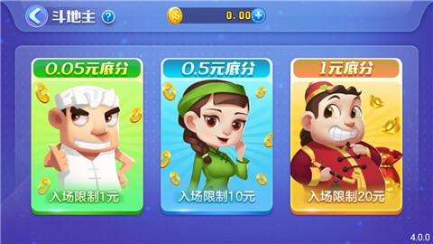 手机棋牌游戏大厅下载_手机上有哪些好玩的棋牌游戏值得下载