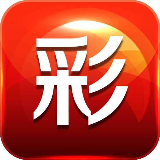 彩名堂计划app