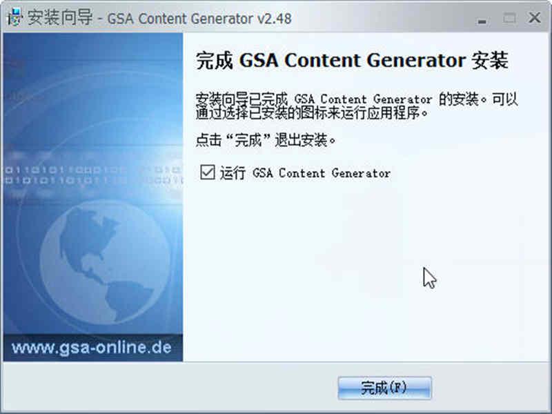 GSA Content Generator(内容生成器)下载