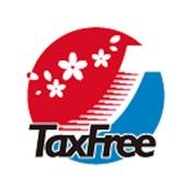 J-TaxFreeシステム - 免稅手続きをもっと簡単、スマートに