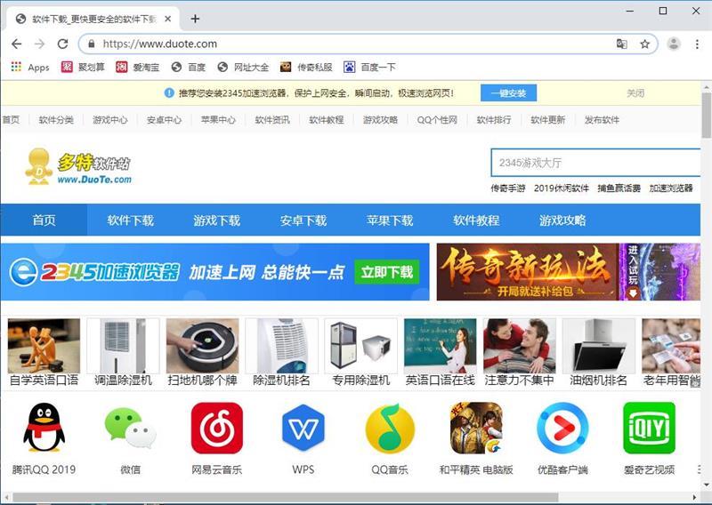 谷歌浏览器(Google Chrome)(稳定版)32位365bet体育在线备用网址