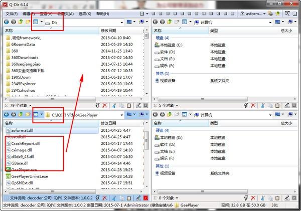 多窗口文件整理工具(Q-Dir)下载
