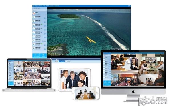 网会视频会议软件下载