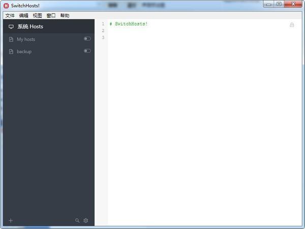 Hosts切换工具(Switchhosts!)下载
