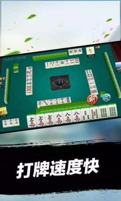 可充值提现麻将游戏_可以充值提现的棋牌麻将软件