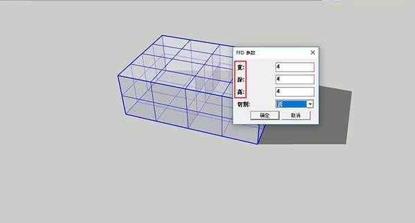 RBC SketchyFFD(FFD自由变形工具)下载