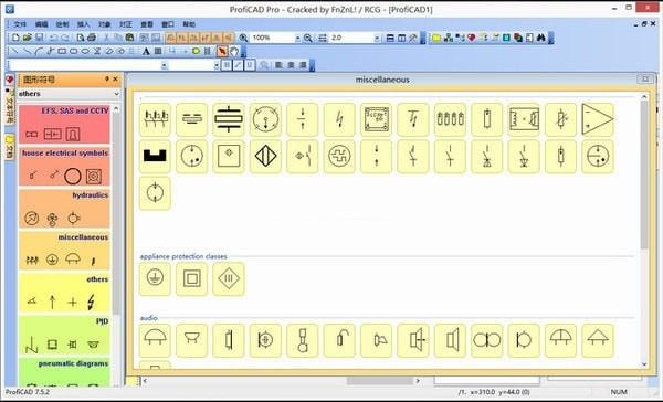 电气原理图绘制软件(ProfiCAD)下载
