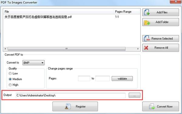 PDF to Images Converter(PDF转图片工具)下载