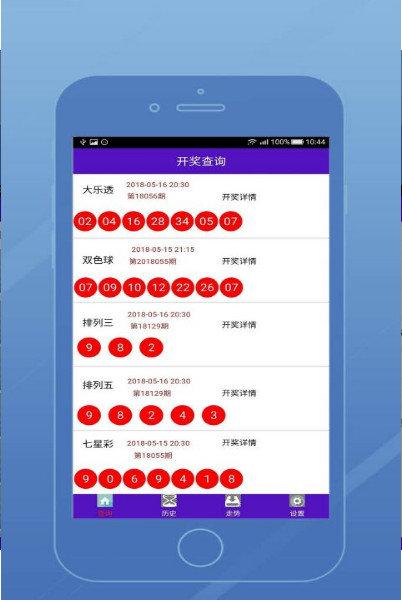 华东15选5杀号最准预测-华东15选5杀号定胆软件下载