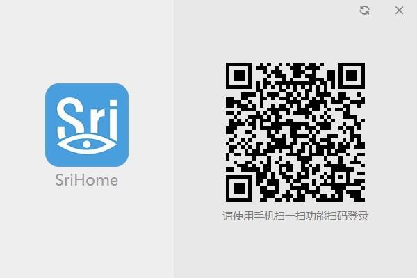 SriHomePC(视频监控软件)下载